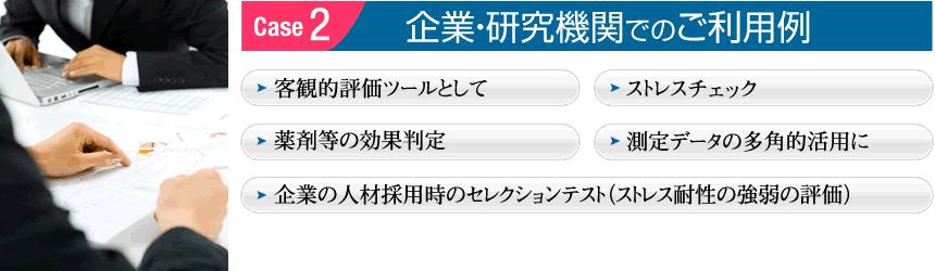 case_02