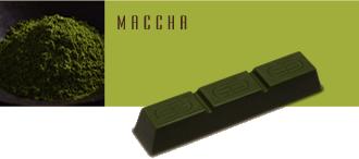 flavor-maccha